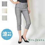 Water Absorption Fast-Drying Chambray Cigarette Material Mrs.Jeana