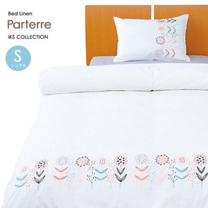 Bedspread Cover Single 10cm Embroidery Floral Pattern Life White
