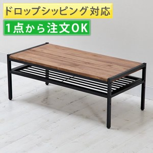 Natural Wood Living Table Display