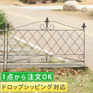 Iron Fence 4 Pcs