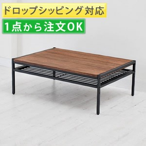 Natural Wood Living Table