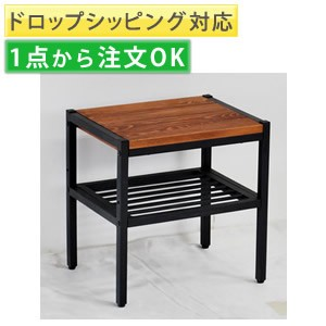 Natural Wood Side Table Shop Tools & Furniture