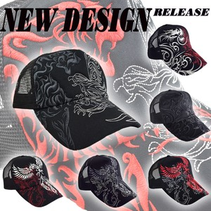 Popular Japanese Pattern Embroidery Tribal Trucker Hat