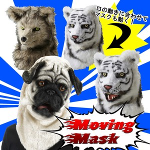 Mask Wolf Wolf Tiger Cosplay Real