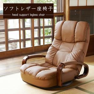 Head Legless Chair