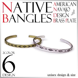 Plate Bangle Brass Bracelet Native Men's Ladies