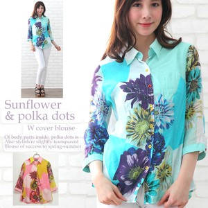 Ply Down Sunflower Dot Cover Blouse