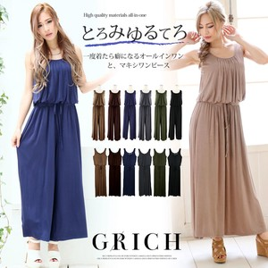 S/S Design wide pants All-in-one One-piece Dress