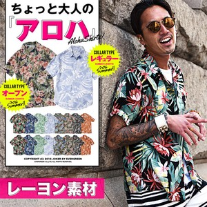 Rayon Aloha Shirt Men's Top Botanical Floral Pattern Marine Short Sleeve Candy