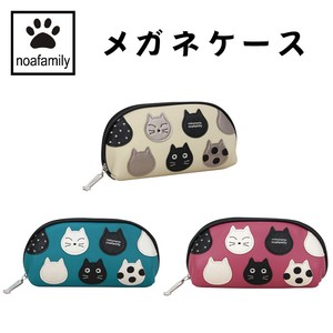 cat Eyeglass Case