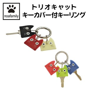 Trio Cat Cover Attached Key Ring