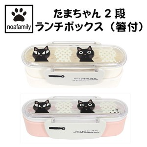Bento (Lunch Box) Product Tama-Chan 2 Steps Lunch Box Chopstick
