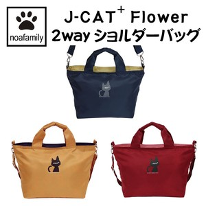 Noah Family Cat Shoulder Bag