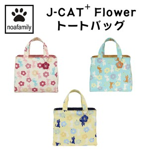 Noah Family Cat Tote Bag