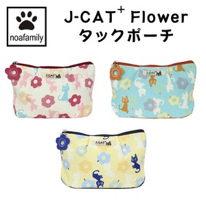 Noah Family Cat Tuck Pouch