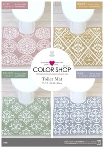 New Pattern Color Shop Toilet Mat 8 Colors