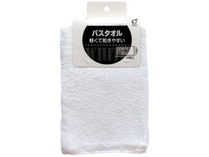Bathing Towel White