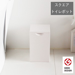 Square Toilet Pot