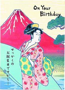 Birthday Japanese Style Pop Card