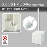 Square Toilet Brush