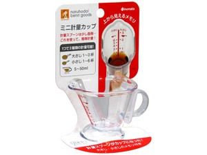 Measuring Spoon Measuring Cup Measuring Cup