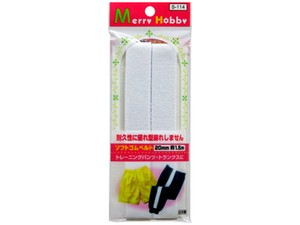 soft Elastic Belt