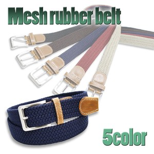 Material Braided Belt