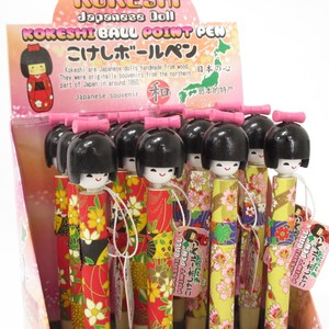 Japanese Craft Stationery Tint Beautiful Kimono Wooden Kokeshi Ballpoint Pen