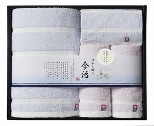 Imabari Blur Weaving Towel Gift Bathing Towel 1 Pc Face Towel 2 Pcs Hand Towel 1 Pc Set