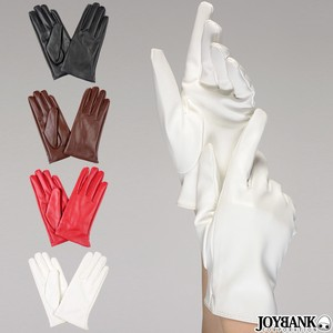 Leather Glove Fingertip Longer