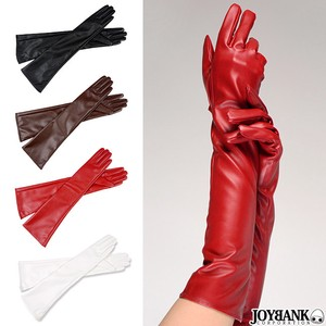 Fake Leather Long Glove Fingertip Longer