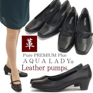 Formal 4E Pumps Genuine Leather Aqua Lady Premium Ladies