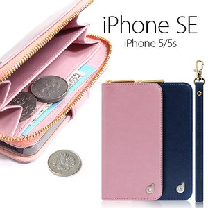 Zipper Wallet Attached Diary Case