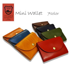 Multi Mini Wallet Made in Japan