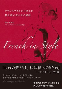 Fashion Book