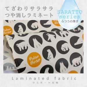 Fabric Polar Bear Unit Cut Sales