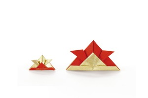 Origami Decoration 50 Pcs Ornament