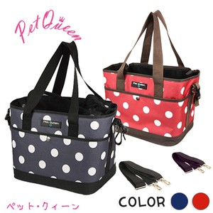 Ring Dot Bag