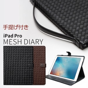 Notebook Type Handbag Attached Mesh Diary