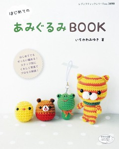 Craft Book