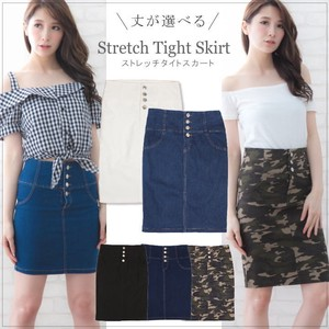 Easily Stretch High-waisted Skirt Plain Denim Dazzle Paint