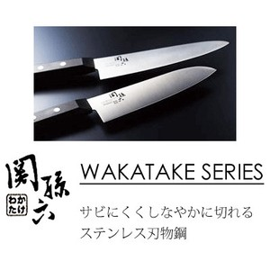 SEKI MAGOROKU Wakatake Petty Knives