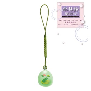Frog Cell Phone Charm