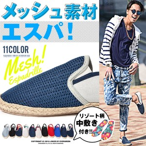 Mesh Slippon Sneaker Men's Shoe Shoes Basic Resort Beach