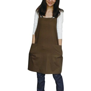 Daily Apron Plain