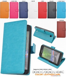 Smartphone Case Color Leather Case Pouch