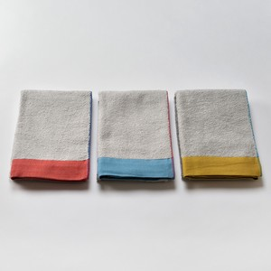 Color Pile Bathing Towel