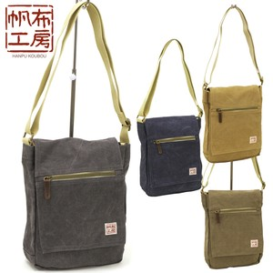 【帆布工房】Flap shoulderシリーズ<B5サイズ対応>