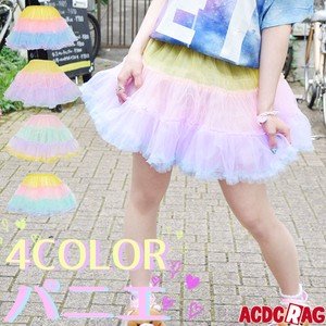 4 Colors Pastel Color Pastel Colorful Skirt Character