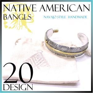 Tile Bangle Native American Bracelet Men's Accessory S/S